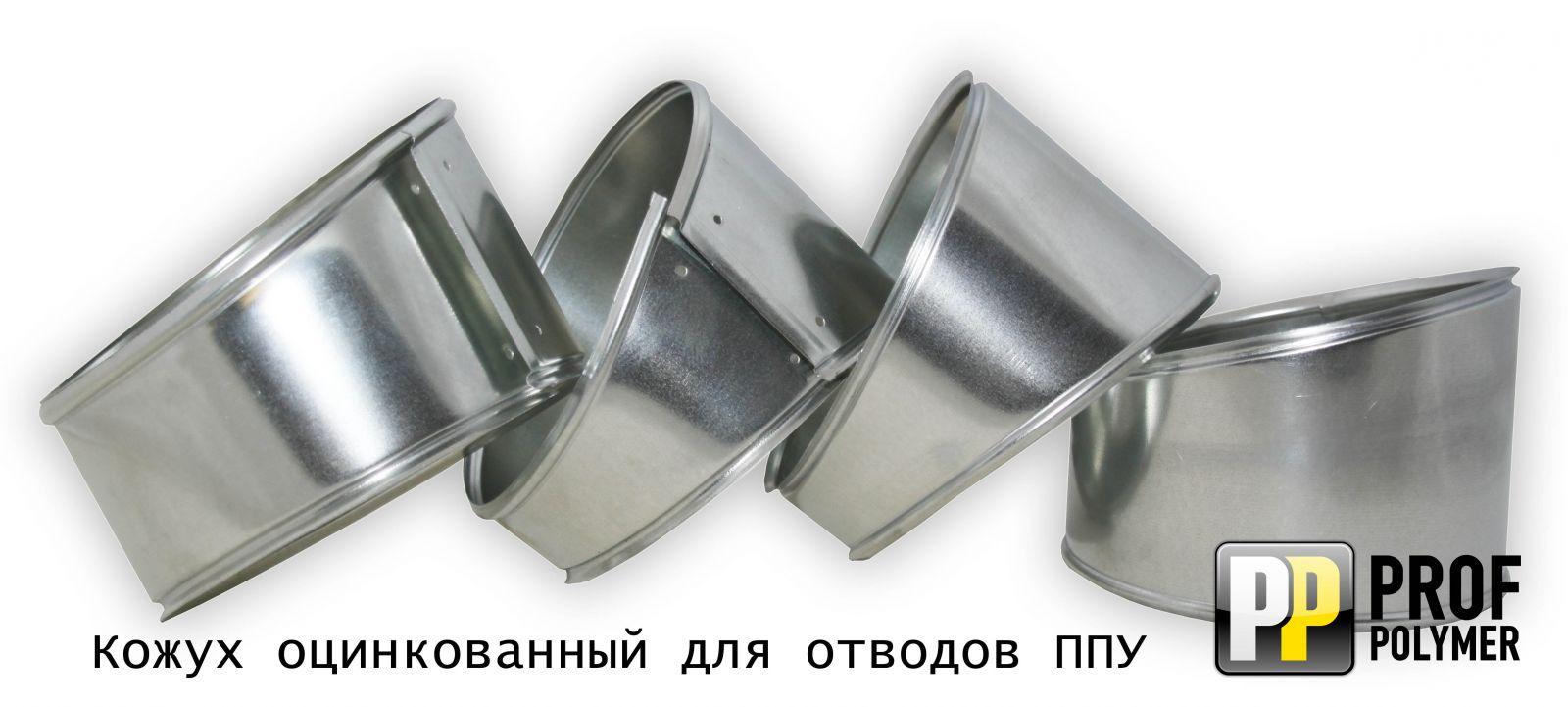 Как сделать трубу из жести: как согнуть жестяную трубу, дымоход